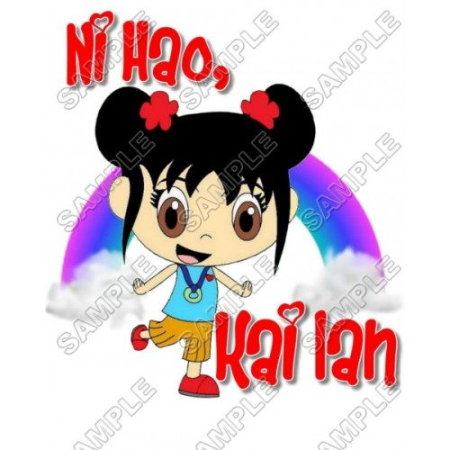 Ni Hao Kai lan T Shirt Iron on Transfer Decal #3 by www.shopironons.com